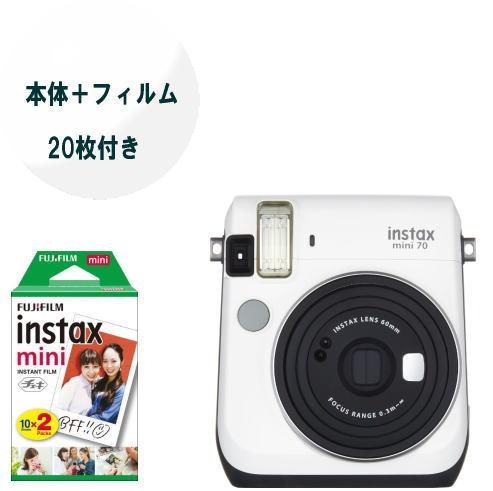 【1000円キャッシュバック対象】(フィルム20枚セット)富士フィルムチェキ instax mini70N ホワイト+フィルム20枚付