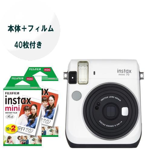 【1000円キャッシュバック対象】(フィルム40枚セット)富士フィルムチェキ instax mini70N ホワイト+フィルム40枚付