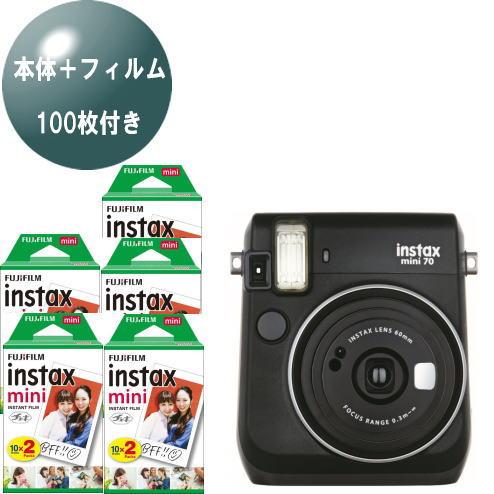 【1000円キャッシュバック対象】(フィルム100枚セット)富士フィルムチェキ instax mini70N ブラック+フィルム100枚付