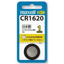 maxell マクセル マンガンリチウム電池 CR1620 1BS×100個セット