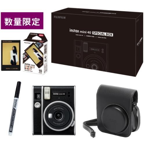 専用カメラケース チェキ用フィルムコンタクトシート フォトペン付属 結婚祝い 限定生産品 富士フィルム 新発売 SPECIALBOX instax mini40 チェキカメラ