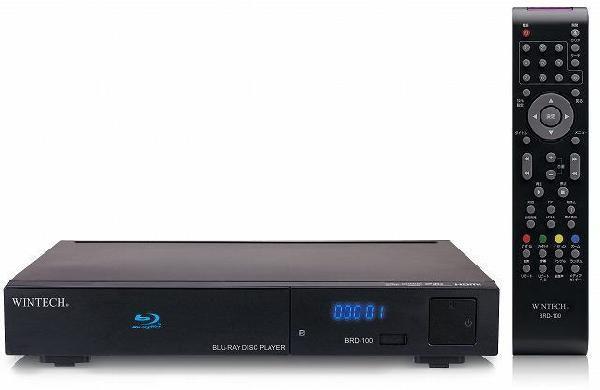 WINTECH固定小型蓝光播放器BRD-100
