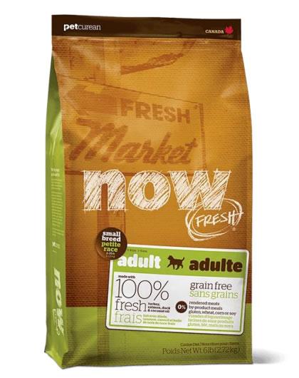 NOW FRESH ナウフレッシュ Grain Free スモールブリード アダルト 小型犬・成犬用 ドライ 小粒11.34kg【全国送料無料】