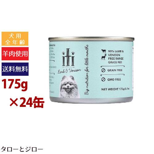 iTi イティドッグ 小型犬用ラム&ベニソンウェット 缶175g×24缶【全国送料無料】