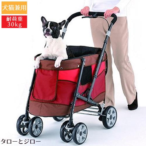 【数量限定・高級ショルダーバッグおまけ】ボンビアルコン 犬猫用ペットバギー【DECA デカ プログレ レッド(赤)】耐荷重30kg ブレーキ有 スロープ付【送料無料(北海道・沖縄・離島は有料)】