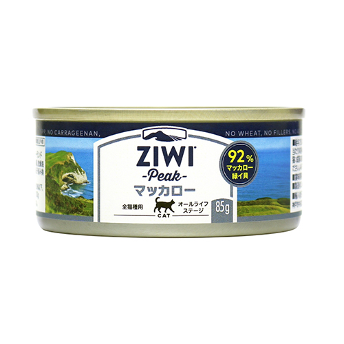 ZIWI ジウィ キャット缶 ウェットフード【NZマッカロー】85g×24缶 全猫種・全年齢用 総合栄養食 食物アレルギー配慮 【全国送料無料】