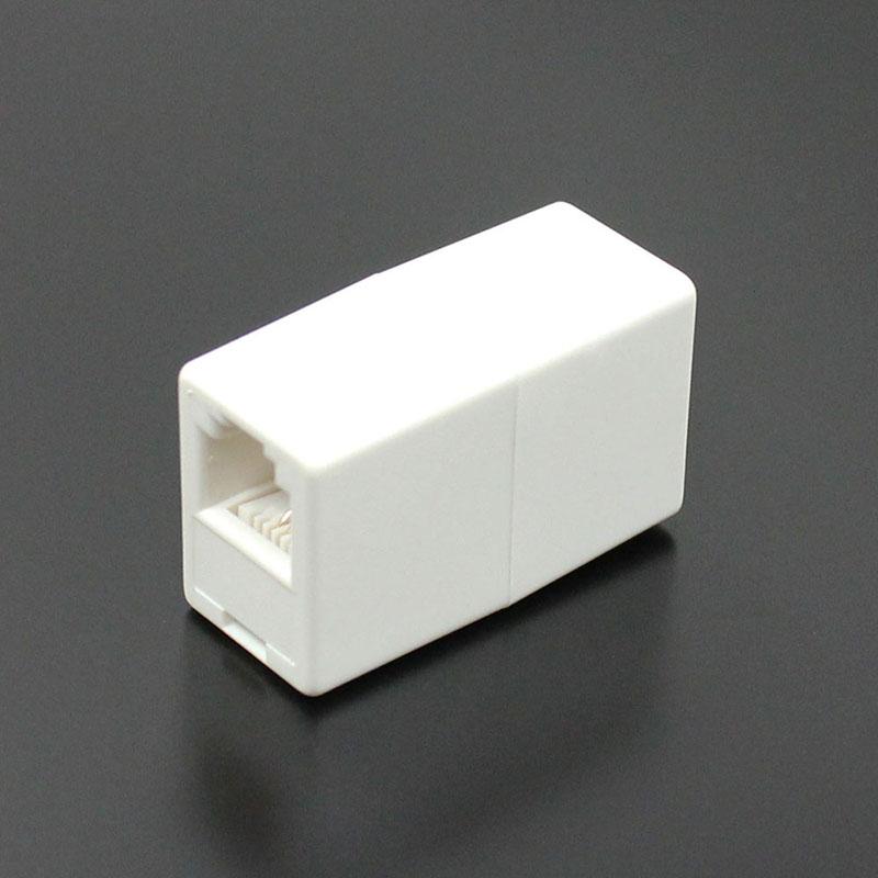 【ゆうパケット/ネコポス便発送 最短翌日配送】 【ゆうパケット/ネコポス便発送 送料無料】モジュラーケーブル 中継(延長)アダプタ 6極2芯(6P2C)[CMJ-ED]