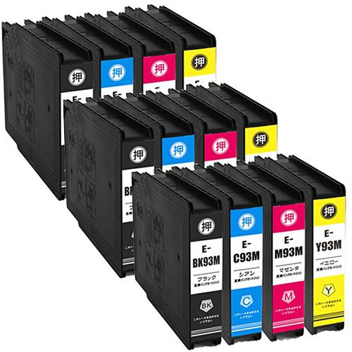 IC4CL93L ×3 / 4色セット EPSON (エプソン) 互換インク 全色顔料 【対応インク型番】 ICBK93L ICC93L ICM93L ICY93L [送料無料 宅配便発送]