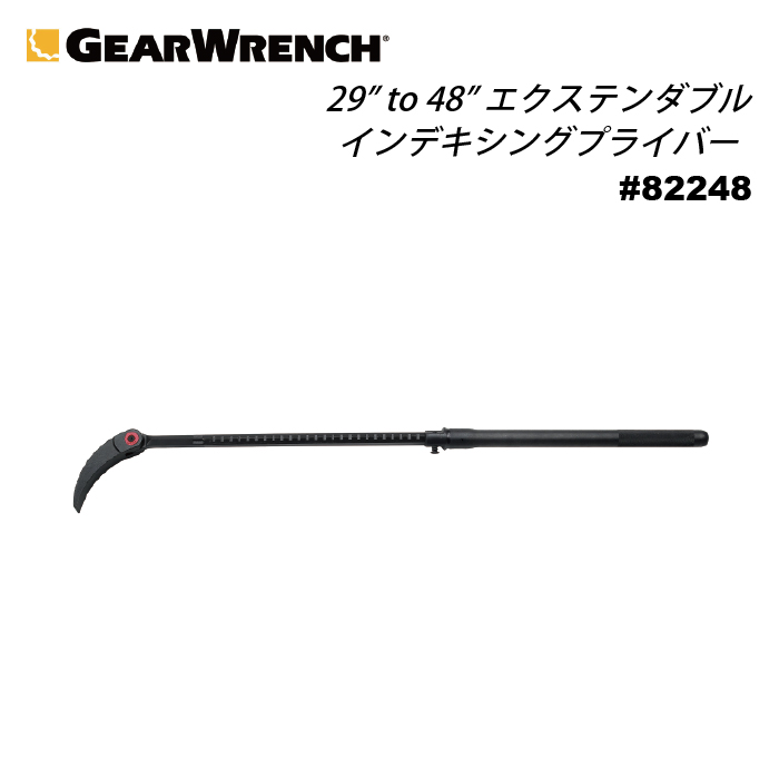 GEARWRENCH ギヤレンチ 29