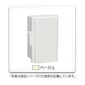 【ポイント最大23倍12/19~26エントリー必須】P20-55BA 日東工業 プラボックス(ABS樹脂製、ベージュ色、500×500×200)
