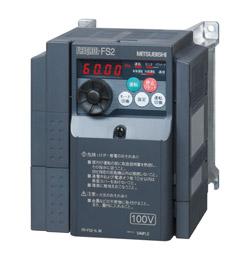 【ポイント最大23倍4/9~16エントリー必須】FR-FS2-0.8K 三菱 ファンインバーター (単相100V、容量0.8kW)