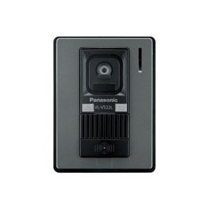 【ポイント最大23倍12/4~11エントリー必須】VL-V522L-S パナソニック カラーカメラ玄関子機