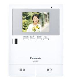 税込 9 10限定ポイント最大10倍 大人気 +SPU テレビドアホン用増設モニター VL-V632K パナソニック