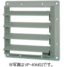 VP-25-MSS 東芝 有圧用電気式シャッター 25cm(ステンレス)100V用