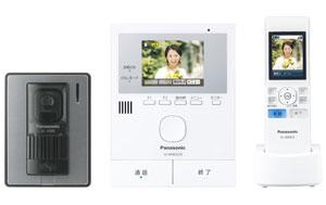 【ポイント最大23倍12/4~11エントリー必須】VL-SWD220K パナソニック ワイヤレスモニター付テレビドアホン