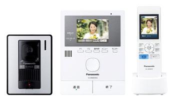 【ポイント最大23倍12/4~11エントリー必須】VL-SWD302KL パナソニック ワイヤレスモニター付テレビドアホン