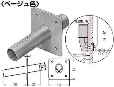 【9/10限定ポイント最大10倍(+SPU)】KHP-16J 未来工業 壁引込みパイプ(10個入)