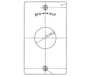 141A 送料0円 アメリカン電機 コンセント用プレート セール特価品 引掛形1ヶ用ボックス 新金製 φ35.5×1