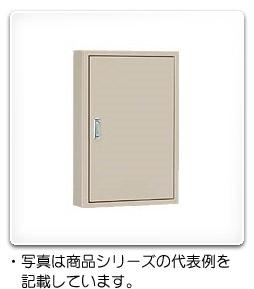 B16-46 日東工業 盤用キャビネット(露出形・木製基板付、片扉) ライトベージュ色、フカサ160mm