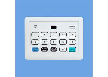 ECE3201K パナソニック 小電力型ワイヤレスサービスコール集中発信器