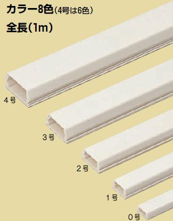 PML-3KT 未来工業 プラモール(テープ付)3号(ブラック)(50個入)