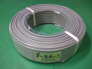VVF2_6x2-100M VVF2.6mm×2芯(100m)