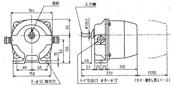 YVGC-500W-NS 三菱 別置形共用オプション 変位検出器(機械的変位検出タイプ)