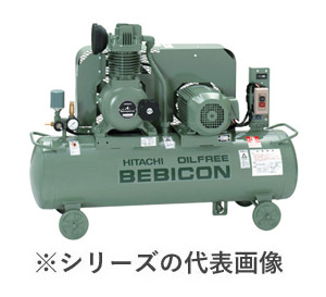 【代引き不可】【メーカー直送】【車上渡し】2.2OU-9.5GP5 日立産機 ベビコン コンプレッサー 2.2kW 自動アンローダー式 無給油式 50Hz