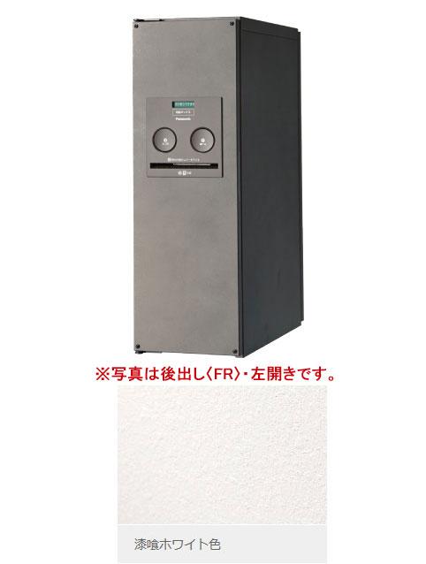 CTNR4010LWS パナソニック 戸建住宅用宅配ボックス コンボ スリムタイプ(左開き、前出し、漆喰ホワイト色)