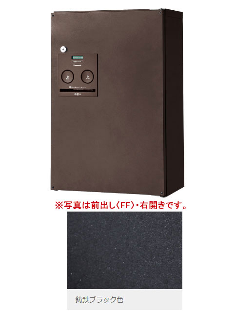 CTNR4030LTB パナソニック 戸建住宅用宅配ボックス コンボ ハーフタイプ(左開き、前出し、鋳鉄ブラック色)