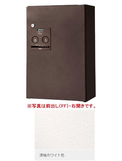 CTNR4030RWS パナソニック 戸建住宅用宅配ボックス コンボ ハーフタイプ(右開き、前出し、漆喰ホワイト色)