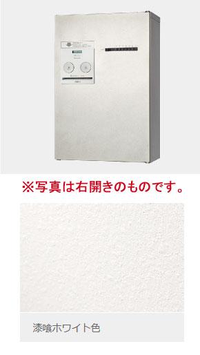CTNR4130LWS パナソニック 集合住宅用宅配ボックス コンボ-メゾン ハーフタイプ(専有使い、左開き、漆喰ホワイト色)