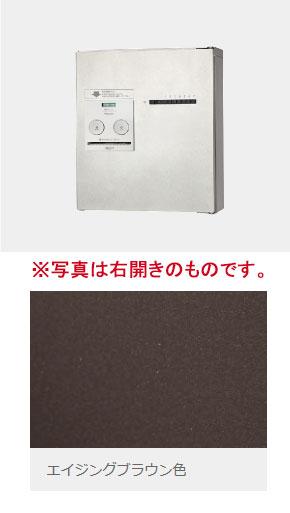CTNR4140RMA パナソニック 集合住宅用宅配ボックス コンボ-メゾン コンパクトタイプ(専有使い、右開き、エイジングブラウン色)