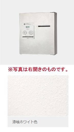 CTNR4140RWS パナソニック 集合住宅用宅配ボックス コンボ-メゾン コンパクトタイプ(専有使い、右開き、漆喰ホワイト色)