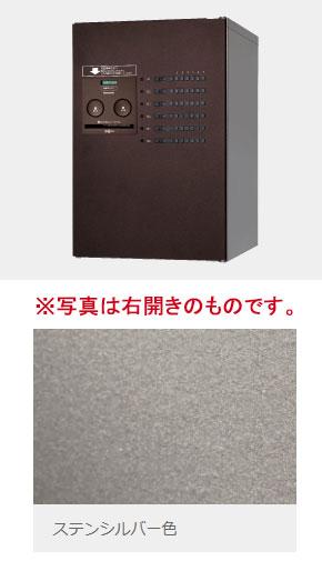 CTNR4620LSC パナソニック 集合住宅用宅配ボックス コンボ-メゾン ミドルタイプ(共用使い(6錠)、左開き、ステンシルバー色)