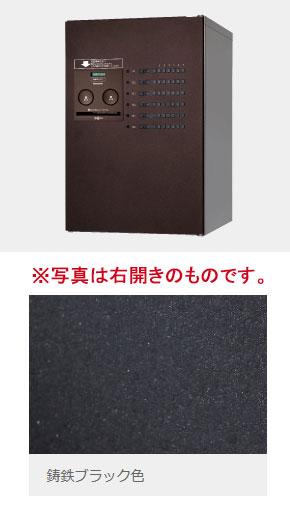 CTNR4620RTB パナソニック 集合住宅用宅配ボックス コンボ-メゾン ミドルタイプ(共用使い(6錠)、右開き、鋳鉄ブラック色)