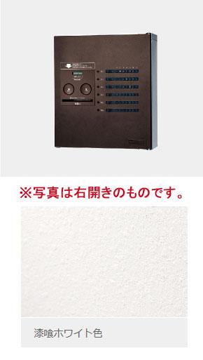 CTNR4640LWS パナソニック 集合住宅用宅配ボックス コンボ-メゾン コンパクトタイプ(共用使い(6錠)、左開き、漆喰ホワイト色)
