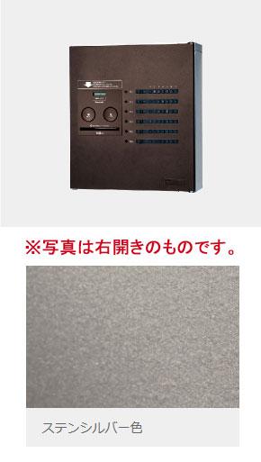 CTNR4640RSC パナソニック 集合住宅用宅配ボックス コンボ-メゾン 2020 新作 コンパクトタイプ ステンシルバー色 定価の67%OFF 右開き 共用使い 6錠