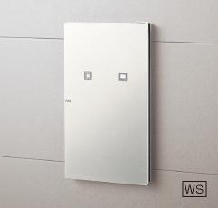 CTNR5911RWS パナソニック 戸建住宅用宅配ボックス コンボ-イント 右開き 漆喰ホワイト色