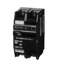 【ポイント最大23倍12/19~26エントリー必須】BBR2300 パナソニック リモコンブレーカーBR型(30AF 2P2E 24V 30A)