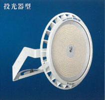 NT1000N-LS-FA60 ティーネットジャパン 高効率LED投光器(電源外付、60度レンズ)