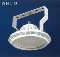 【ポイント最大9倍3/18~21エントリー必須】NT250N-LS-FB30 ティーネットジャパン 高効率LED高天井照明(直付型、電源外付、30度レンズ)