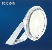 NT400N-SL-FAF ティーネットジャパン 高効率LED投光器(ベーシック、電源内蔵、フロストカバー)
