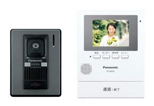 VL-SE30KL パナソニック 超激安特価 テレビドアホン 電源コード式 ショップ