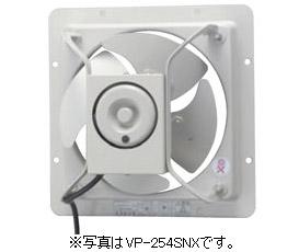 【ポイント最大23倍12/4~11エントリー必須】VP-304SNX1 換気扇 東芝 有圧換気扇(低騒音タイプ・30cm)単相100V