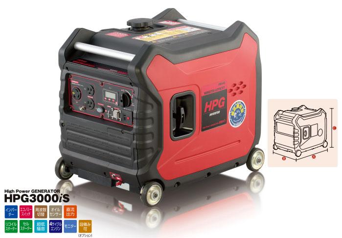 【メーカー直送】【代引不可】HPG3000iS ワキタ インバーター発電機(低騒音、3kw)