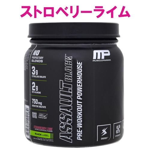 ★☆Assault Black(アサルトブラック)ストロベリーライム375g 30回分 / マッスルファーム