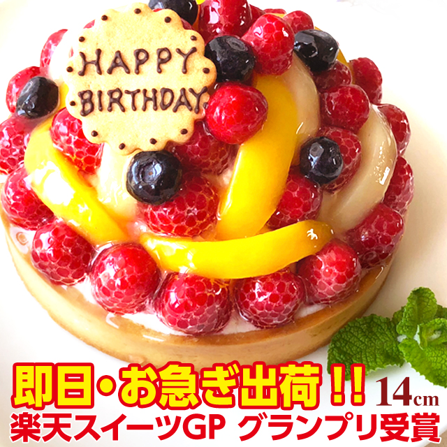 Suites GP Specialty Birthday Cakes 14 Cm Cake Cheese Fruit Tart Mothers Day Gift Order Plate Candle 5 Free Same Shipping Available