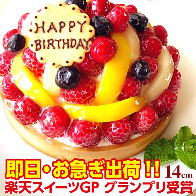 ★☆★11月誕生日の方限定★☆★お誕生日にもらってうれしいプレゼントを教えて!