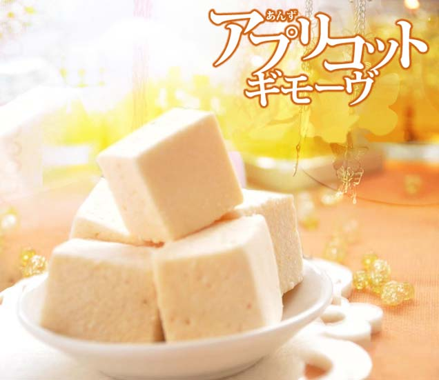ギモーヴ アプリコット 5個セット母の日 生マシュマロ 杏子 ギフト プチギフト スイーツ お菓子 大人 子供 かわいい